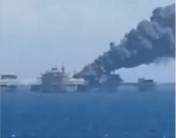 突发!墨西哥湾石油开采平台发生爆炸起火,现场黑烟滚滚