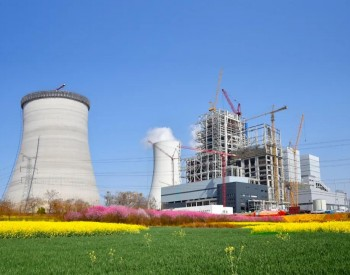 总投资23亿!大唐华银电力签订2×500MW<em>热电联产</em>项目框架协议