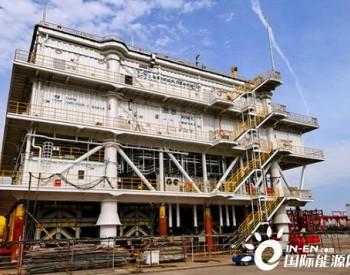 上海单次建设最大的海上风场上部组块顺利发运