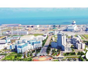 山东首个<em>核电领域</em>技术创新中心获准筹建