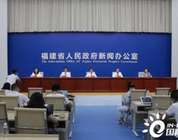 """福建省""""十四五""""规划各类水利项目1635个 投资210"""