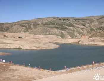 聚焦重大项目建设|宁夏固原:黄河水调蓄工程和流域<em>生态治理</em>统筹实施