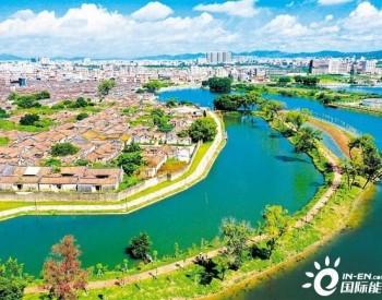 广东省汕头市潮南峡山重点民生项目大溪碧道一期建