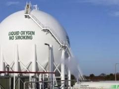 国际能源网-氢能每日报,纵览氢能天下事【2021年8月24日】