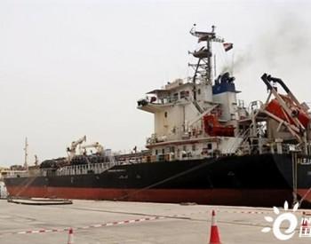 """胡塞武装:也门逾85%石油天然气储备被美国为首""""战争联盟""""抢走"""