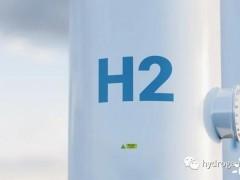英国氢能燃料电池协会总裁表示:英国氢能战略需要