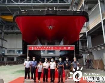 龙德工业为台湾港务港勤建造一艘风电运维船下水