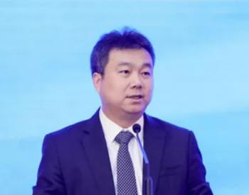 电规总院杜忠明:中国建成了世界上规模最大、
