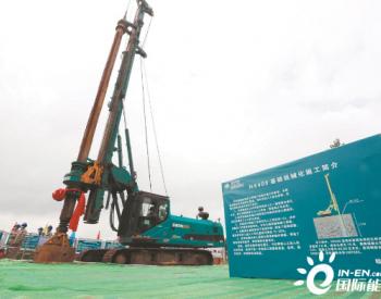 白鹤滩-浙江特高压线路工程安徽段开工