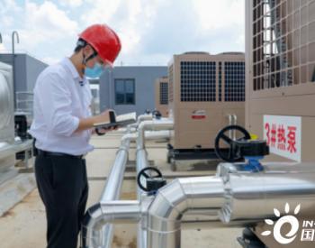 """国网<em>湖南电力</em>首个""""全电气化""""校园项目建成 加快打造区域低碳建设新样板"""