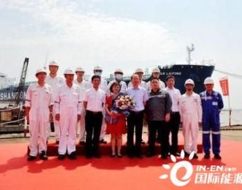 新时代造船交付山东海运第6艘5万吨化学品油船