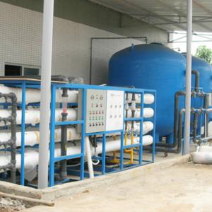 工业反渗透设备 水处理设备厂家