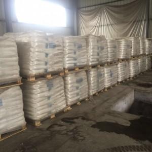 湖北武汉销售优级甲酸钠的企业