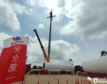 浦北风电项目,顺利开工!