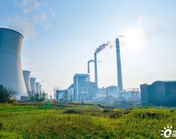 全国首单!全国市场首次碳排放权抵押业务落地贵州