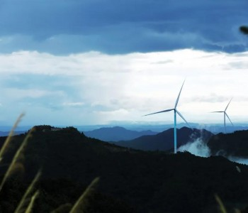 国际能源网·风电每日报丨3分钟·纵览风电事!(8月25日)