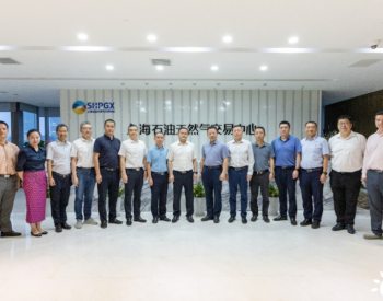 中石化炼油销售公司与上海石油天然气交易中心深度合作