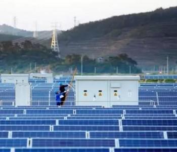 国际能源网-储能日报,纵览储能天下事【8月25日】