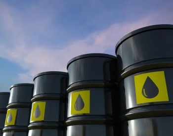 美国誓要压低国内油价?计划出售7年来最大规模战略<em>石油储备</em>