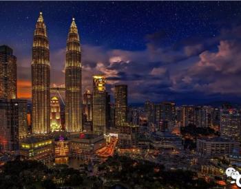 马来西亚国有电力公司将从<em>太阳能电站</em>购买电力