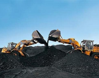 山东:到2025年煤炭产量稳定在1亿吨 消费占比低于60%