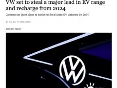 """大众汽车将推出电动汽车的""""圣杯""""——<em>固态电池</em>!"""
