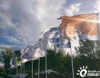 第三届中国国际太阳能十项全能竞赛在张家口开赛