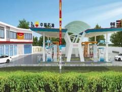 日供氢1000kg,申能首座油氢合建站将于年底投运