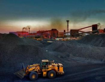 释放先进产能!又有18处一级安全生产达标煤矿名单公示!