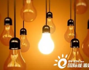 上半年亏损面88.2%,广东售电市场怎么了?