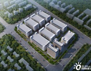 广西南宁五象新区稳步推进分布式光伏开发试点工程