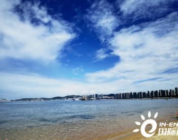 生态环境部:加强源头治理海<em>洋垃圾</em> 共建共享碧海蓝天洁净沙滩
