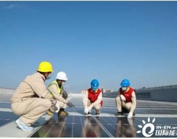 秋日胜春朝!全国首批BIPV厂房<em>屋顶光伏项目</em>在建湖并网发电