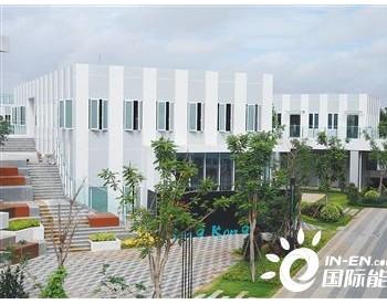 """海口江东新区:运用""""绿色技能""""打造低碳项目"""