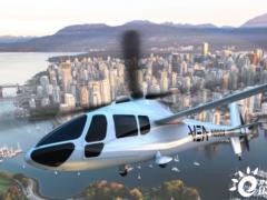 HyPoint与PiAC联手开发世界上第一架氢动力直升机
