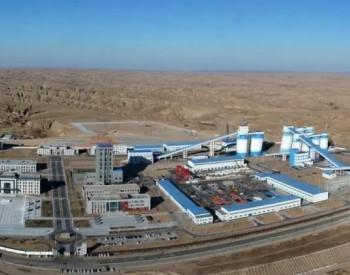 内蒙古红庆梁矿及<em>选煤厂</em>项目开始联合试运转