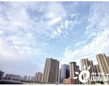 河南省郑州市今年优良天数已达136天