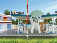 国际能源网-氢能每日报,纵览氢能天下事【2021年8月27日】