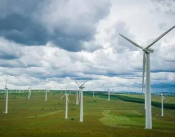 为加快风力资源开发 特变电工拟投建3个风电项目