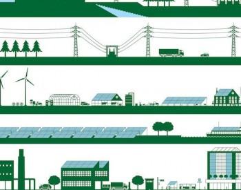 """<em>生物质发电</em>将迎25亿补贴,国家发改委:按照""""以收定支""""的原则合理确定新增补贴项目装机规模"""