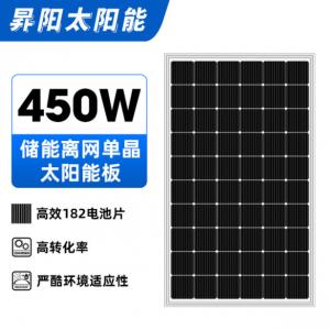 SolarPro 450W广东太阳能板 182太阳能光伏组件