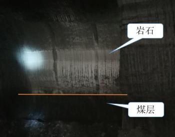 1079米!我国首套薄煤层连采装备创造半煤岩掘进纪录