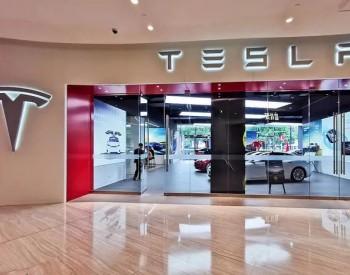 外媒:特斯拉已申请在德克萨斯州销售电力