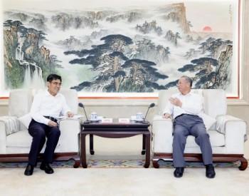 华能&山东省签署战略合作协议!在风、光领域加强合作!