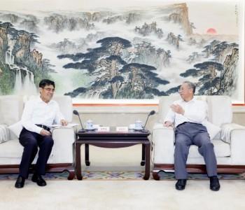 华能&山东省签署战略合作协议!在风、光领域加强