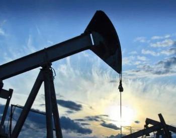 2022年底,云工程与基础设施公司将向石油与天然气委员会交付价值 数亿美元的油气钻井平台