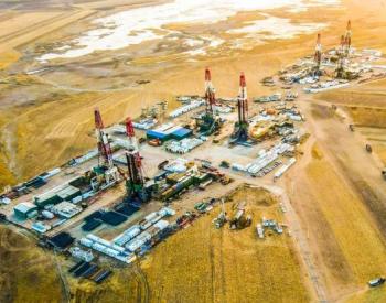 国家级示范区揭牌 十二亿吨页岩油田浮出水面