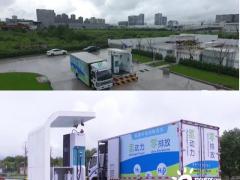 重庆首座加氢站正式投用