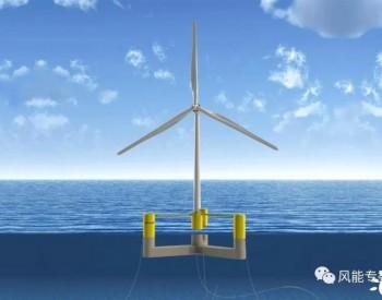 有关《琼斯法案》新裁决:外国船只可参与美国漂浮式海上<em>风电项目建设</em>