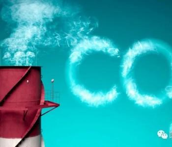 日本酝酿全国性碳交易市场